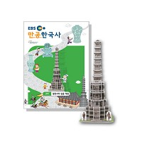 [EBS 만공한국사] 고려_경천사지 십층 석탑