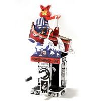 페이퍼 콘트라밴드 캣 - Contraband Cat (Paper)