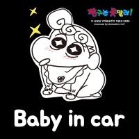 짱구 차량용 초보운전 스티커 CDB-S03 (짱아)