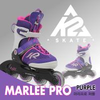 (K2)2017신상품 마리프로(MARLEE PRO)+사은품