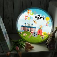nd566-LED액자35R_즐거운영어_LED사인