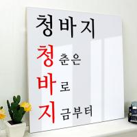 ia585-아크릴액자_건배사1(중형)