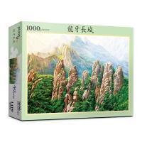 1000피스 용아장성 직소퍼즐 PL1419
