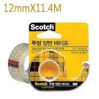 3M 스카치 투명 양면테이프 137D [00135958]