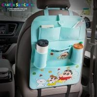 짱구 차량용 백시트 포켓 수납 정리함 CSC-PK01