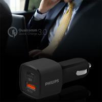 필립스 PD지원 18W 퀄컴고속 시가잭 충전기 DLP2558