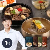 [허닭] 식단 갈비탕/불고기/설렁탕/육개장 1팩