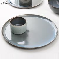 도자기 접시 대 26cm (자드블루)