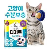 너를위한디저트 고양이 캔디 (참치맛)3.5g