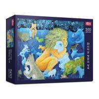 500피스 메시아와 평화의 왕국 직소퍼즐