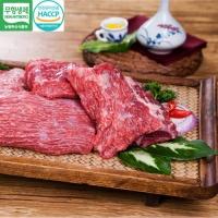 [안심한牛] 무항생제 한우 양지 400gx2팩(냉장)