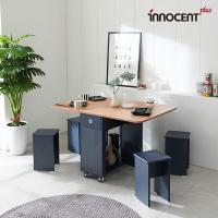 [이노센트] 리브 디온 접이식 테이블