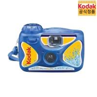 KODAK 맥스 스포츠 일회용 수중카메라