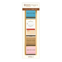 PCM Message Seal - MATCHBOOK (메세지 씰)