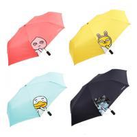 카카오프렌즈 55 헬로 자동우산