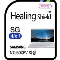 노트북9 올웨이즈 NT950XBV 안티블루 4in1 보안기 1매