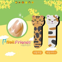 네일파일 and 샤이너 (Bear and Cat Friends-cat2)