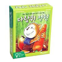다람쥐 정원 /보드게임