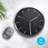 시크 인테리어 시계세트