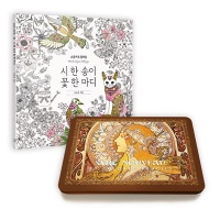 [무료배송]시 한송이 컬러링북+아르누보 50색 색연필 틴