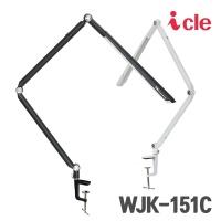 국내제조 알루미늄케이스 아이클 WJK-151C