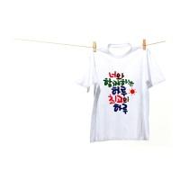 [스텐실도안]  한글10종세트 (ST-196~205)