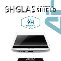 LG G5 인프랜져블 9H 글라스쉴드에어 액정보호필름