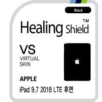 아이패드 9.7 2018 LTE 버츄얼스킨 블랙 후면필름 1매