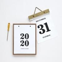 2020 일력 - L (리필용)