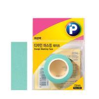 [프린텍] DM05-1510_디자인마스킹 테이프/청록/15mmx10m