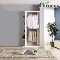 파로마 라라 드레스룸 일자형 2칸C형 (1000x400)