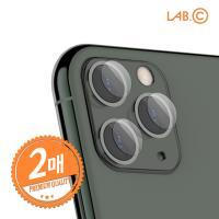 랩씨 아이폰11 프로/맥스 카메라 렌즈 강화유리필름