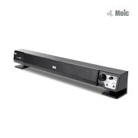 Meic 2채널 멀티미디어 사운드바 스피커 Jackpot-X3 (6W출력 / 3.5mm 입력단자 / 진동방지패드)