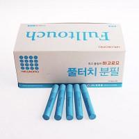 하고로모 분필 - 탄산 파랑 1박스 18통 (1,296本)