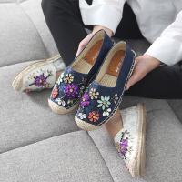여성 패브릭 꽃무늬 로우힐 로퍼 1.5cm