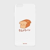[어프어프] 하드/터프/슬라이드 Smile bread-white