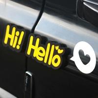 하이 헬로우 - 도어가드(021)