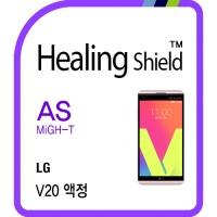 LG V20 충격흡수(방탄)보호필름 2매