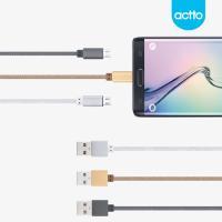 actto 엑토 메탈 충전 마이크로5핀 데이터 케이블 USB-17