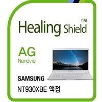 노트북9 올웨이즈 NT930XBE 저반사 액정보호필름 1매
