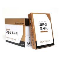모닝 고품질복사지 BOX (2500매)