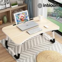 인블룸 다용도 접이식 테이블