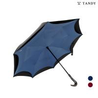 탠디 반대로이겹 장우산