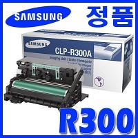 삼성 정품 CLP-R300A 드럼 R300 300A CLPR300A CLPR300 CLP300A CLP-300/300N CLX-3160N/FN CLX-2160/2161K