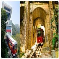 [홍콩센터] 피크트램 왕복 티켓 + 스카이테라스