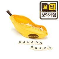 바나나그램스 /알파벳타일 스크래블 보약게임