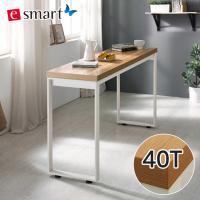 [e스마트] 스틸헤비 테이블 1200x400 (사각다리) / 상판두께40T