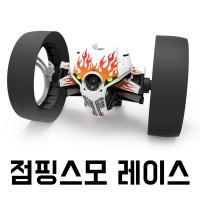 [Parrot] 패롯 점핑스모 2세대 레이스 광폭타이어