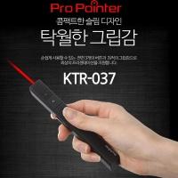 프로포인터 KTR-037레이저포인터,PPT리모컨,사용간편,,프리젠테이션,무선프리젠터 ,포인터몰,프레젠테이션,프리젠터