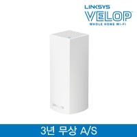 링크시스 WiFi 트라이밴드 유무선공유기 WHW0301